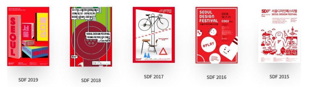 國際設計展